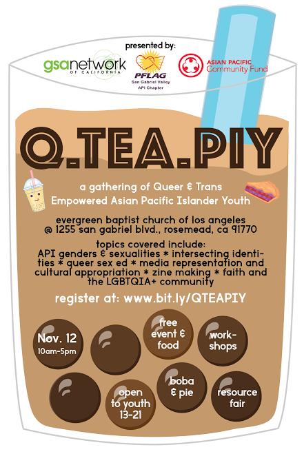 q-tea-piy